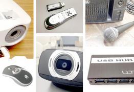 Request Equipment | Digital Classroom Services